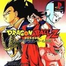 Dragon Ball Z: The Greatest Son Goku Legend