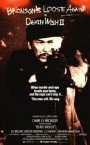 Death Wish II (1982)