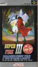 Super Fire Pro Wrestling III: Easy Type
