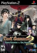 Shin Megami Tensei: Devil Summoner 2 - Raidou Kuzunoha vs King Abaddon