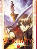 Moribito: Guardian of the Sacred Spirit
