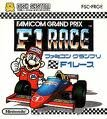 Famicom Grand Prix: F-1 Race