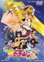 Sailor Moon S the Movie: Hearts in Ice