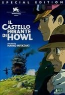 Howl's Moving Castle - 2 Disc Limited Edition