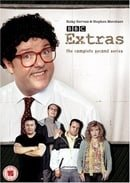 Extras -  The Complete Second Season