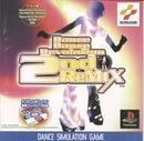 Dance Dance Revolution 2nd Remix