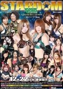 Stardom Year-End Climax 2016