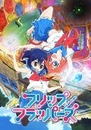 Flip Flappers                                  (2016- )