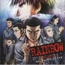 Rainbow: Nishakubou no shichinin