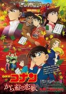 Detective Conan: The Crimson Love Letter