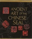 Ancient Art of the Chinese Seal (Mega Mini Kit)