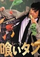 Eating Detective