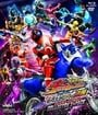 Uchū Sentai Kyūranger the Movie: The Geth Indabee Strike Back