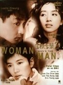Who's the Man, Who's the Woman                                  (1997)