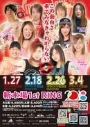 Marvelous @ Shin-Kiba 1st Ring 3.4