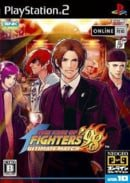 King of Fighters 98: Ultimate Match