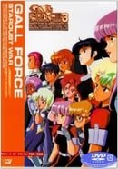 Gall Force 3 Stardust Wars