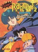 Ranma ½: The Movie, Big Trouble in Nekonron, China