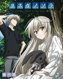 Yosuga No Sora: In Solitude Where We Are Least Alone
