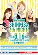 SEAdLINNNG ShinKiba 6th Night