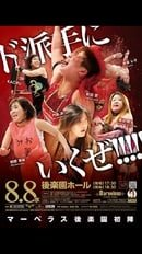 Marvelous 8.8 Korakuen Hall