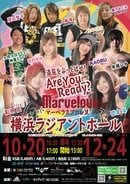 Marvelous Halloween Show