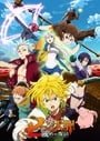 The Seven Deadly Sins                                  (2014- )