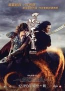 The Storm Warriors (The Storm Riders II)
