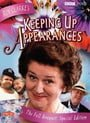Keeping Up Appearances                                  (1990-1995)