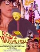 Dr. Wong's Virtual Hell