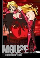 Mouse                                  (2003- )