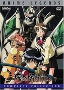 Escaflowne: Anime Legends Complete Collection