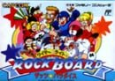 Wily & Right no RockBoard: That's Paradise