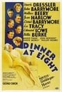 Dinner at Eight (1933)
