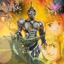 Guyver: Bio-Booster Armor - Act Two
