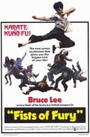 Fist of Fury (The Chinese Connection) (1972)
