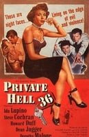 Private Hell 36 (1956)