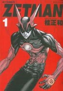 ZETMAN Vol. 1 (in Japanese)