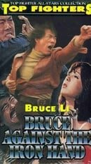 Bruce Against the Iron Hand