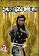 Samurai Bells of Death