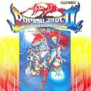 Breath of Fire II -The Destined Child-
