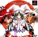 Langrisser IV & V: Final Edition