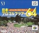Japan Pro Golf Tour 64