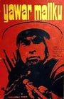 Blood of the Condor                                  (1969)