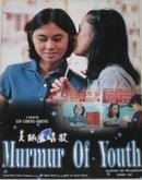 Murmur of Youth