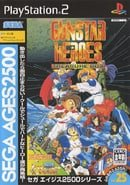 Sega Ages 2500: Vol. 25 - Gunstar Heroes Treasure Box