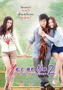 Yes or No 2: Rak Mai Rak Ya Kak Loei                                  (2012)
