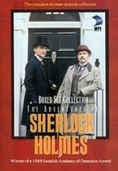 The Adventures of Sherlock Holmes