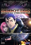 Robotech: The Shadow Chronicles                                  (2006)