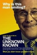 The Unknown Known                                  (2013)